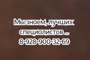 Лучший радиолог в Ростове-на-Дону