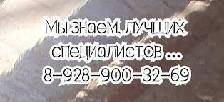 Лечить позвоночник в Ростове. Лечение позвоночника