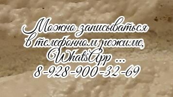 Хороший уролог в Ростове-на-Дону