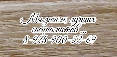 Рентгенография в Ростове на дону