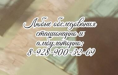 Лучший узист в Ростове. Диагностика УЗИ
