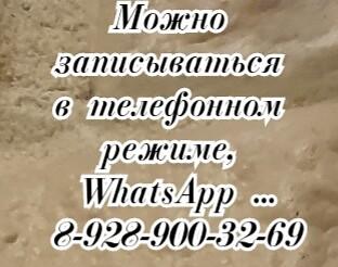 Ведущие специалисты Ростов - Механическая желтуха