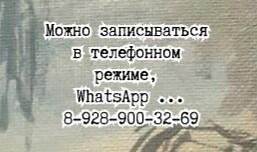 Лучшие специалисты КТ и МРТ в Ростове-на-Дону