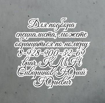 Ростов нефролог - Перфильева А.А.