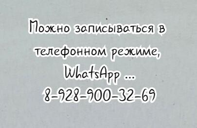 Лучший нефролог в Ростове-на-Дону