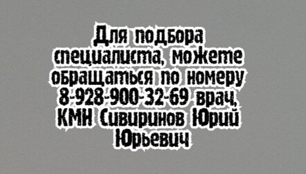 Ростов стриктура уретры - Иванов А.Г.