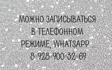 Ростов стеатогепатоз - Донцов Д.В.