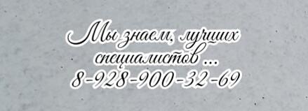Ростов нефролог - Баяндурова К.М.