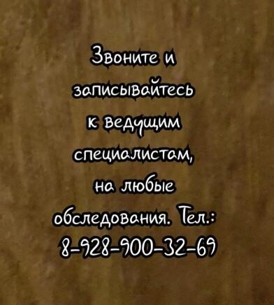 Ростов аппаратно-программное Тестирование - Кублов А.А.