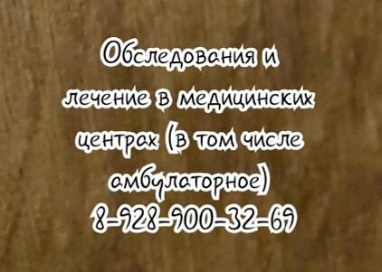 Ростов - случай из практики - грыжи шейного отдела позвоночника - Скрипкин Ю.П.