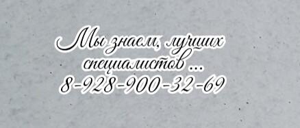 Лучший флеболлог в Ростове-на-Дону