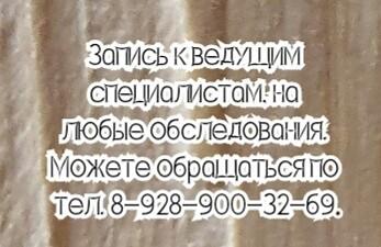 Лучший травматолог ортопед в Ростове-на-Дону