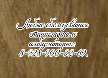 Гематолог Ростов – ЕФИМОВА С.В.