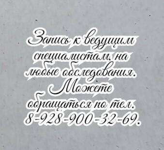 Ростов Варикозное расширение вен нижних конечностей - лучшие сосудистые хирурги