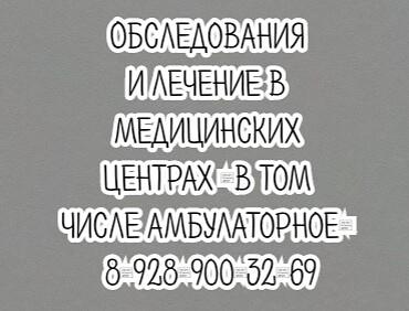 Ростов уролог - Васильев О.Н.