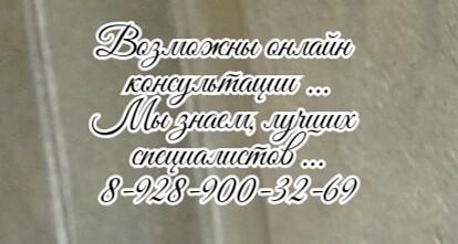 Кардиолог Ростов - Клименко Н.Ю.