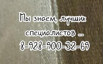 Гематолог Ростов - Шамрай В.С.