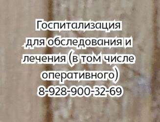 Ростов ортопед травматолог - Ащев А.В.