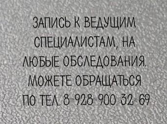 Ростов хирург - Чумбуридзе И.П.