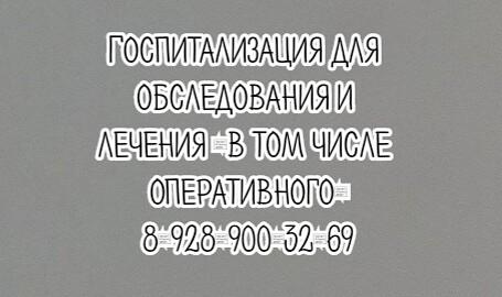 Лучший диетолог в Ростове-на-дону