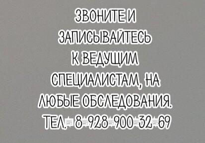 Ростов стриктура уретры - Васильев О.Н.