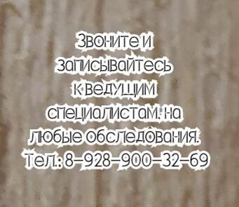 Ростов гемостаз акушерство - Теребаев А.В.
