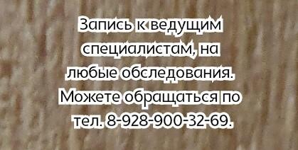 Ростов позвоночник нейрохирург - Тарасянц В.Х.