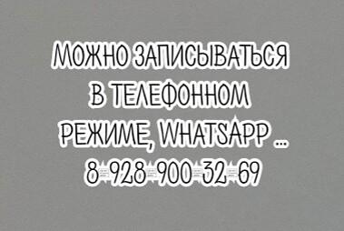 Ростов стриктура уретры - Глухов В.П.
