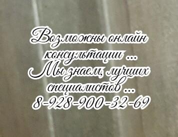 Гематолог Ростов – Коростелёва О.В.