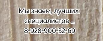 Лучший нейрохирург в Ростове-на-Дону