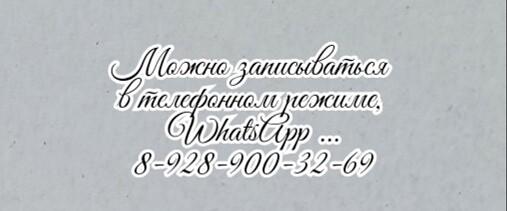 Дучший нефролог в Ростове-на-Дону