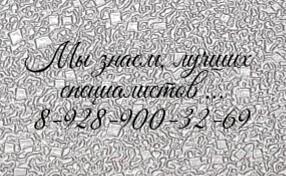 Ростов травматолог ортопед - Ащев А.В.