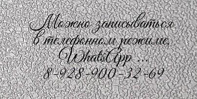 Лучший терапевт в Ростове-на-Дону