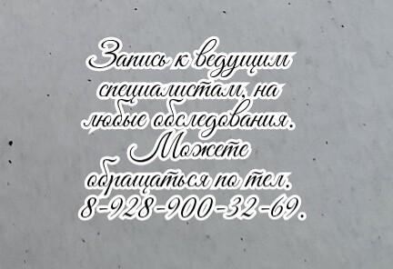 Ростов детский иммунолог - Любимов Д.С.