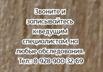 Гемостазиолог в Ростове-на-Дону