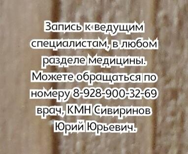 Ростов гемостаз репродукция - Теребаев А.В.
