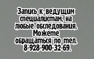 Азов Кардиолог - Седина Н.Н.