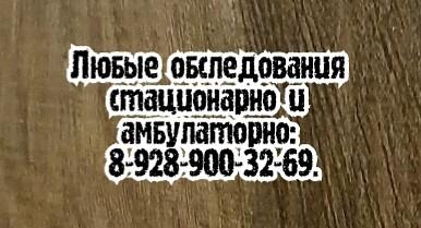 Детский Гематолог Ростов - ОРЕШКИНА Л.Д.