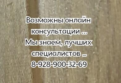 Гематолог Ростов - Васильева Е.В.