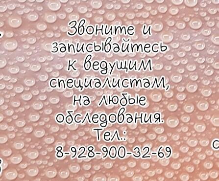 Ростов ортопед травматолог талантливый - Тимошенко М.Е.