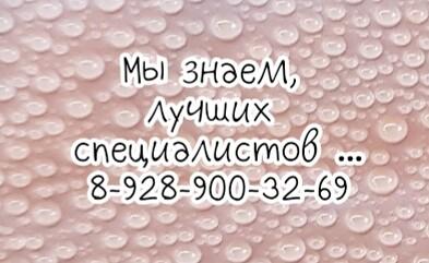 Батайск УЗИ все виды - Дымдымарченко Л.В.