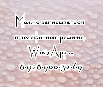 Доцент каф. пульмонологии Ростов - Любимов Д.С.