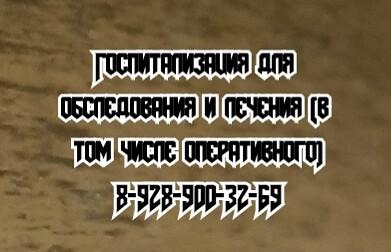 Сосудистый хирург Ростов - Жолковский А.В. Диагностика и лечение в Ростовке-на-Дону. Мы знаем лучших специалистов в Ростове-на-Дону. Хороший хирург в Ростове