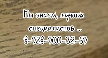 Ростов грамотное УЗИ - Тимофеева Л.Л.