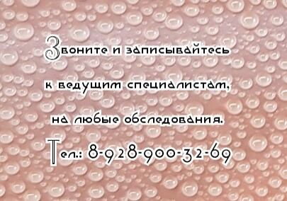 Профессор Нефролог - Батюшин М.М.