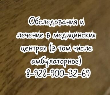 Гематолог Ростов - Бурнашева Е.В.