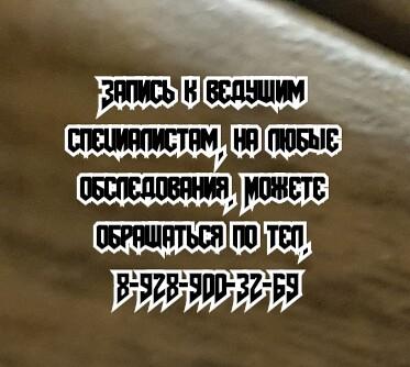 Ростов – хороший детский эпилептолог Ефремов В.В.