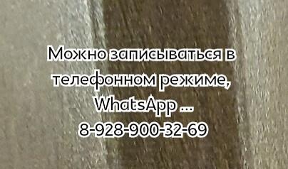 Гематолог Ростов - Николаева Н.В.