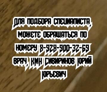 Ростов образования молочной железы - лучшие специалисты на дом