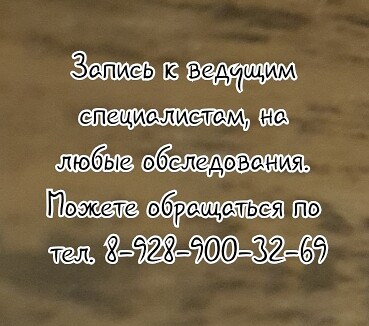 Ростов потомственный сосудистый хирург - Кательницкий И.И.